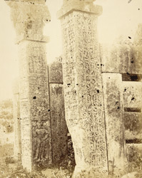 Pillars of northern torana or gateway, Sanchi Tope, from the right